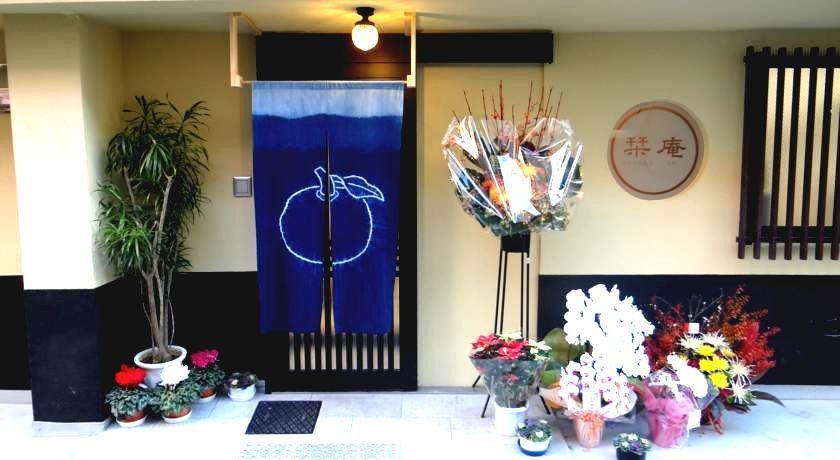 |京都|多国籍なフリアコスタッフ! ※夜勤もしくは清掃