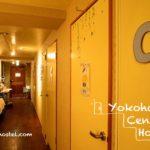 |神奈川|ホステル|横浜の中心ベイエリアのホステル・フリアコ募集