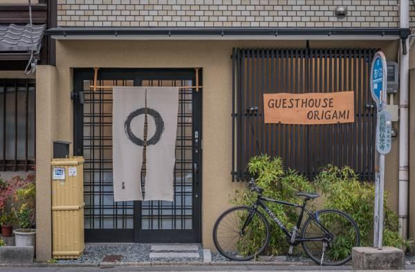 |京都|ゲストハウス|京都のゲストハウスでフリーアコモデーション!!