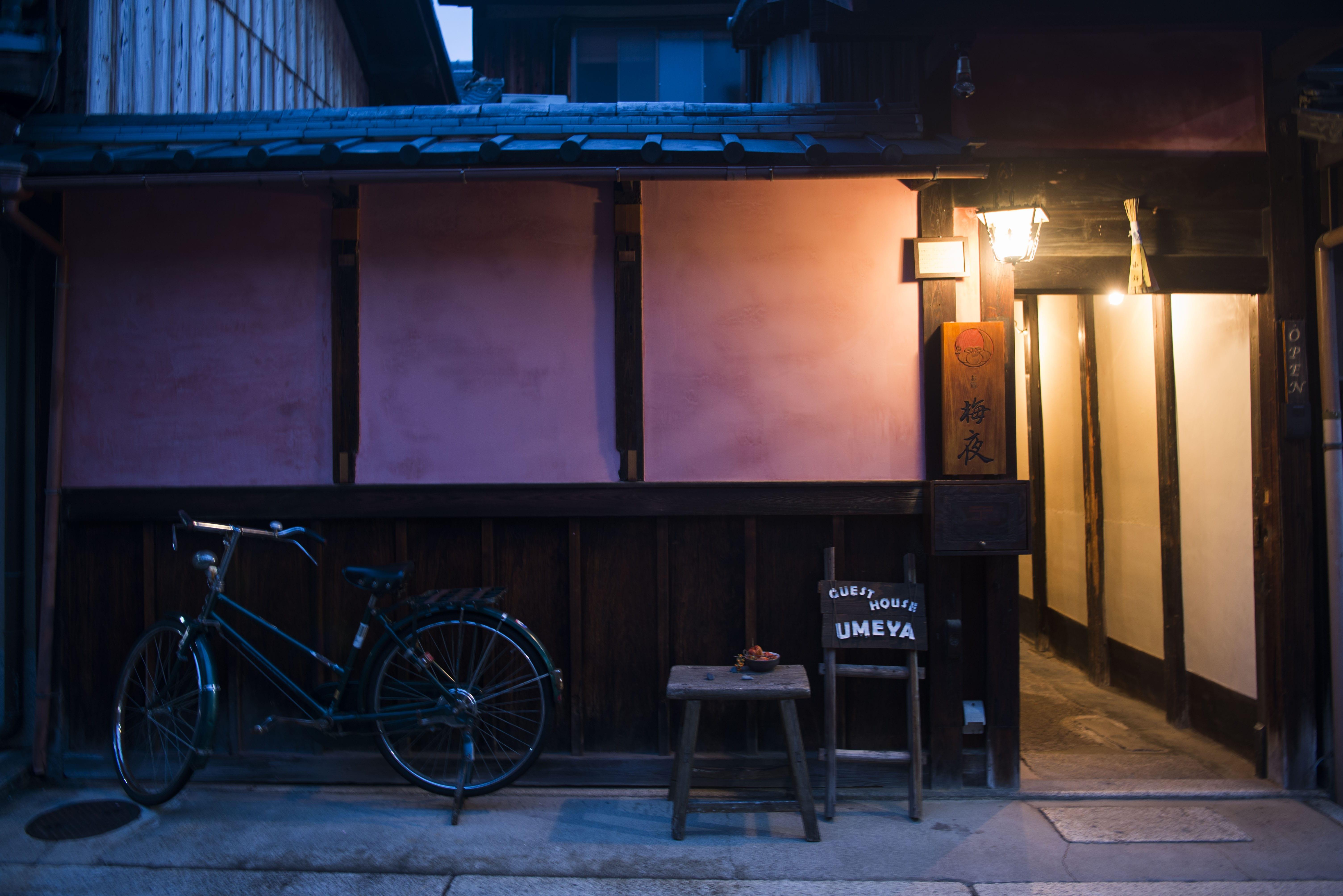 |京都|ゲストハウス|京都 西陣 フリーアコモデーション