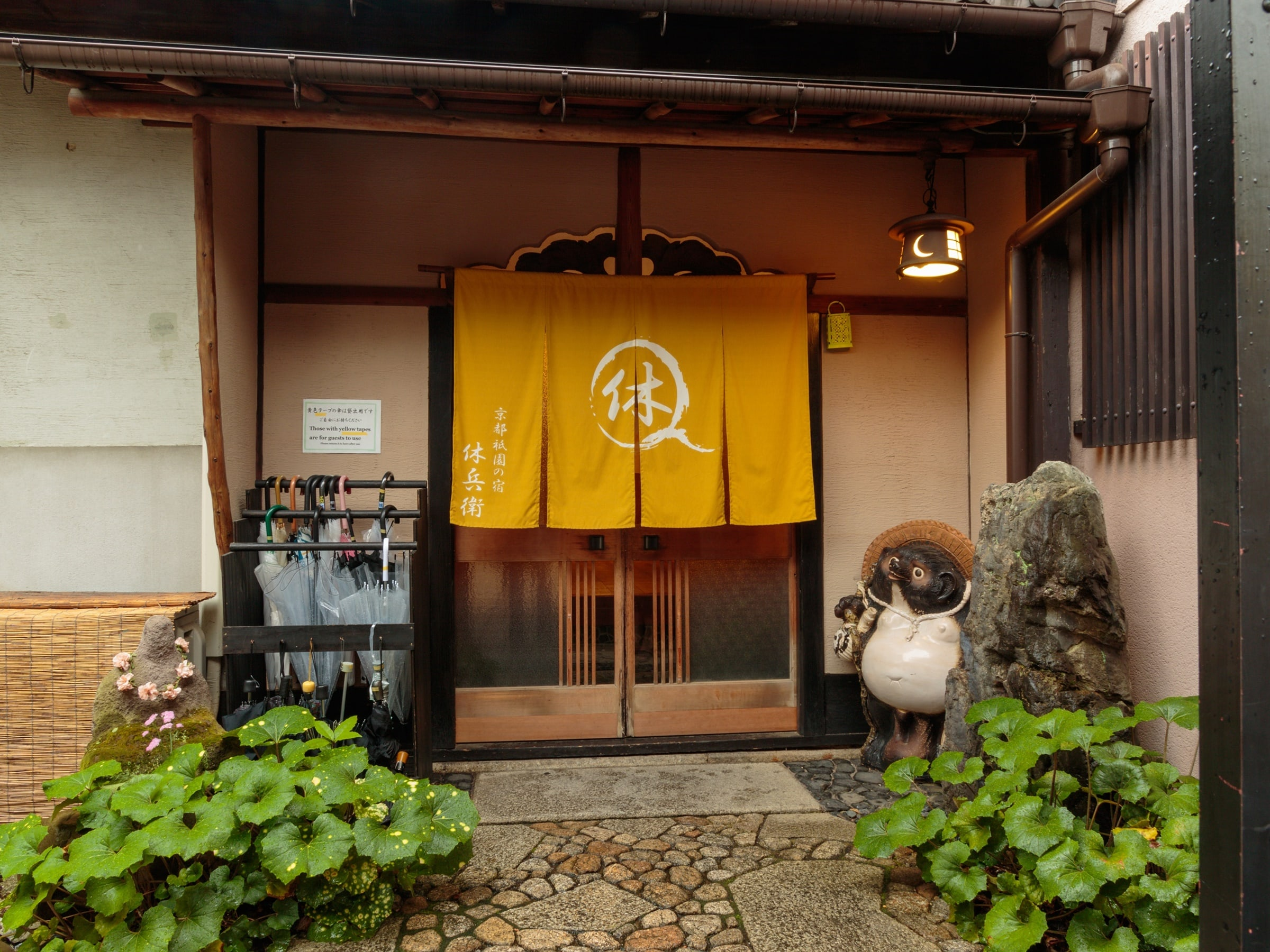 |京都|ゲストハウス|うれしい個室♪ 【住込み夜勤スタッフ(祇園)】家賃不要で国内留学してみませんか?