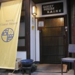 |福岡|ゲストハウス|長期☆住み込み宿直スタッフ募集☆2018年5月~