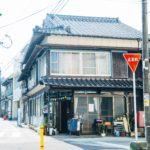 |長崎|ゲストハウス|福岡から1時間