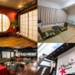 |大阪|ゲストハウス|思い出作りのお手伝い!住み込みスタッフ募集!(フリーアコモデーション)