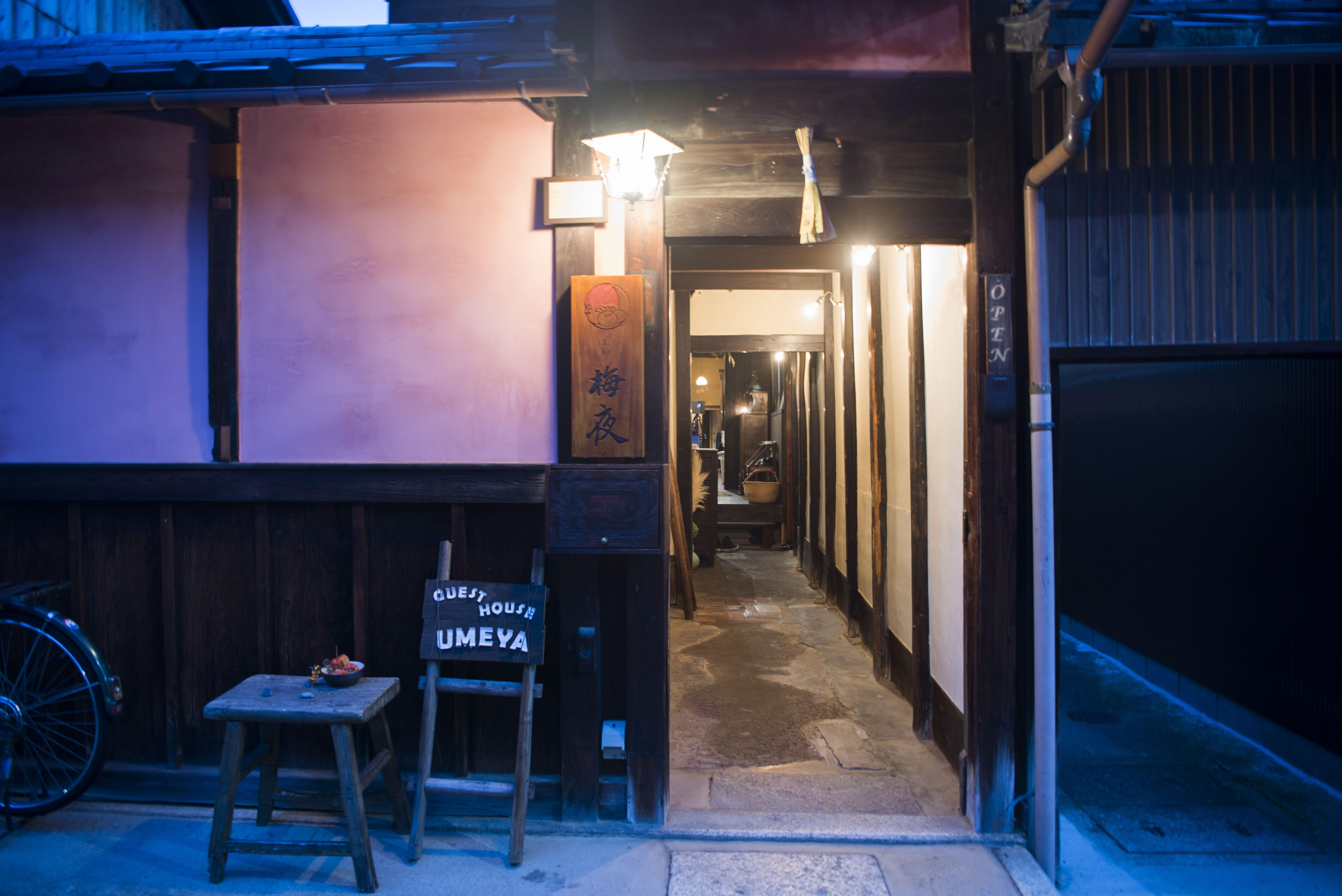 |京都|ゲストハウス|町家のゲストハウス 京都で暮らしてみませんか?