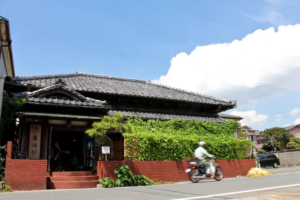 |神奈川|ゲストハウス|9月8日より勤務開始のフリアコスタッフ募集!海まで3分の古民家ゲストハウス