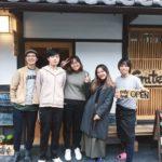 |京都|ゲストハウス|京町家のお宿で異文化交流♪