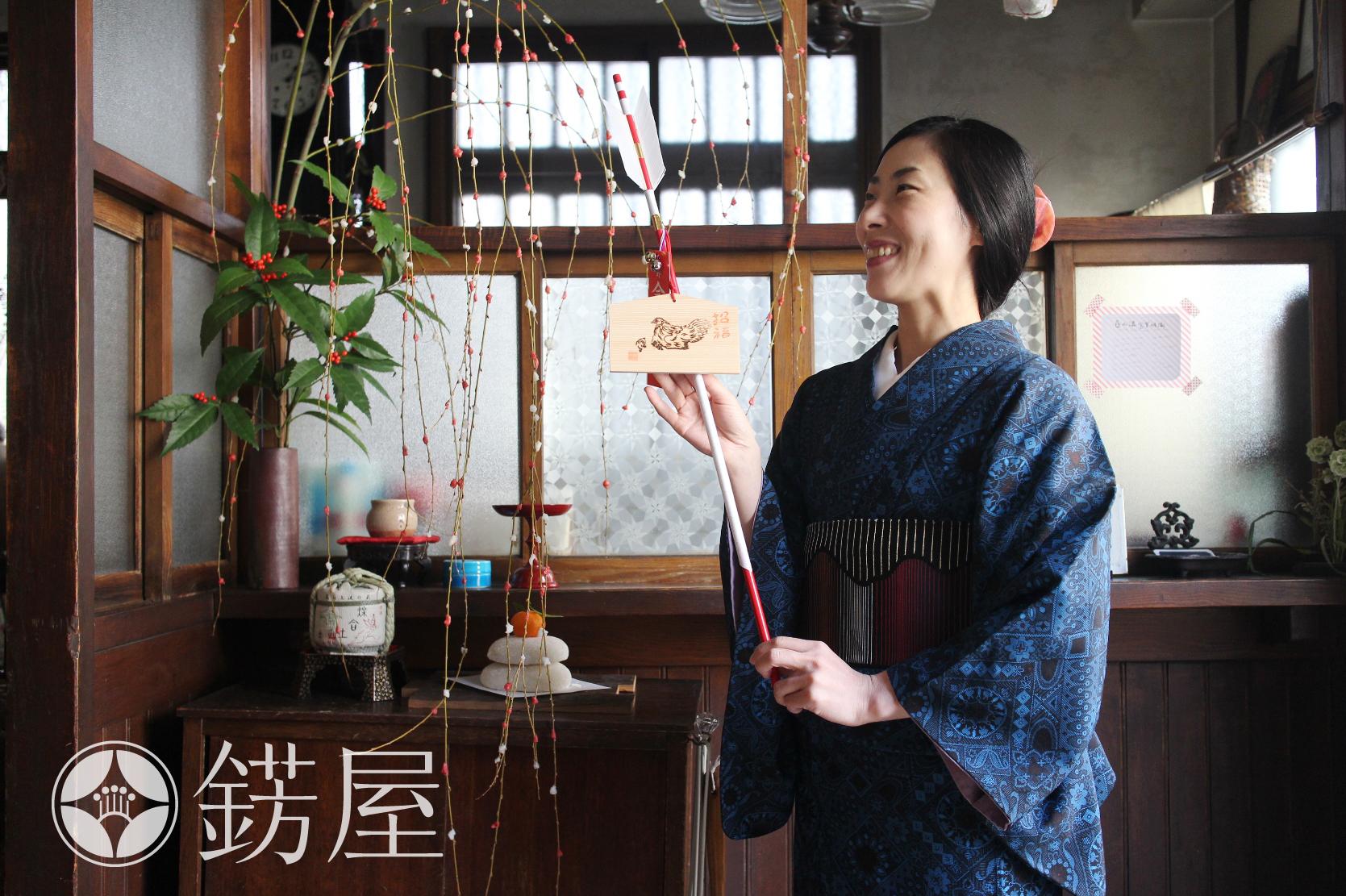 |京都|ゲストハウス|京都で町家暮らしはじめませんか(フリアコ募集)