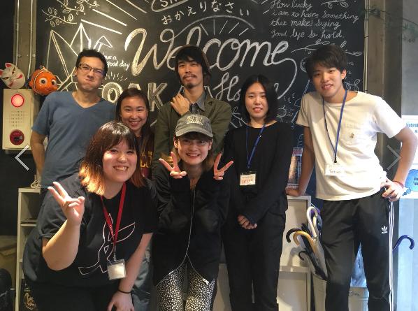 |東京|ゲストハウス|食事補助あり!浅草のゲストハウスのフリアコスタッフ募集
