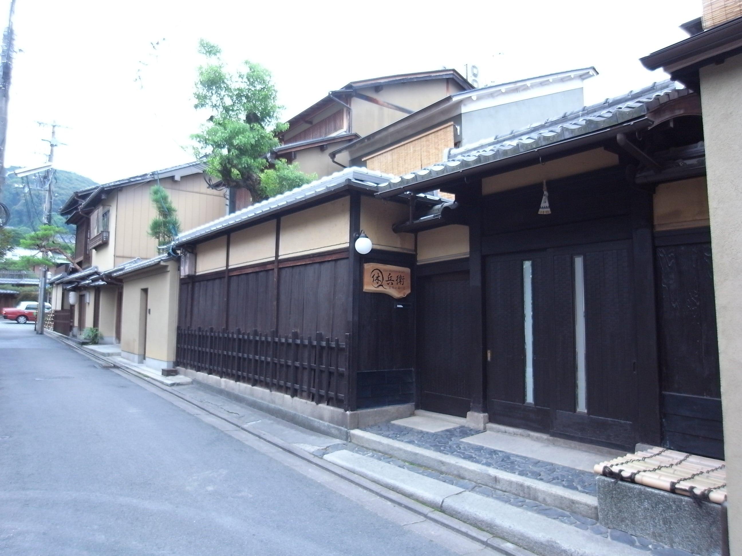 |京都|ゲストハウス|京都|【食事補助1.5万円/月】 閑静な祇園エリアで国内留学体験しませんか♪