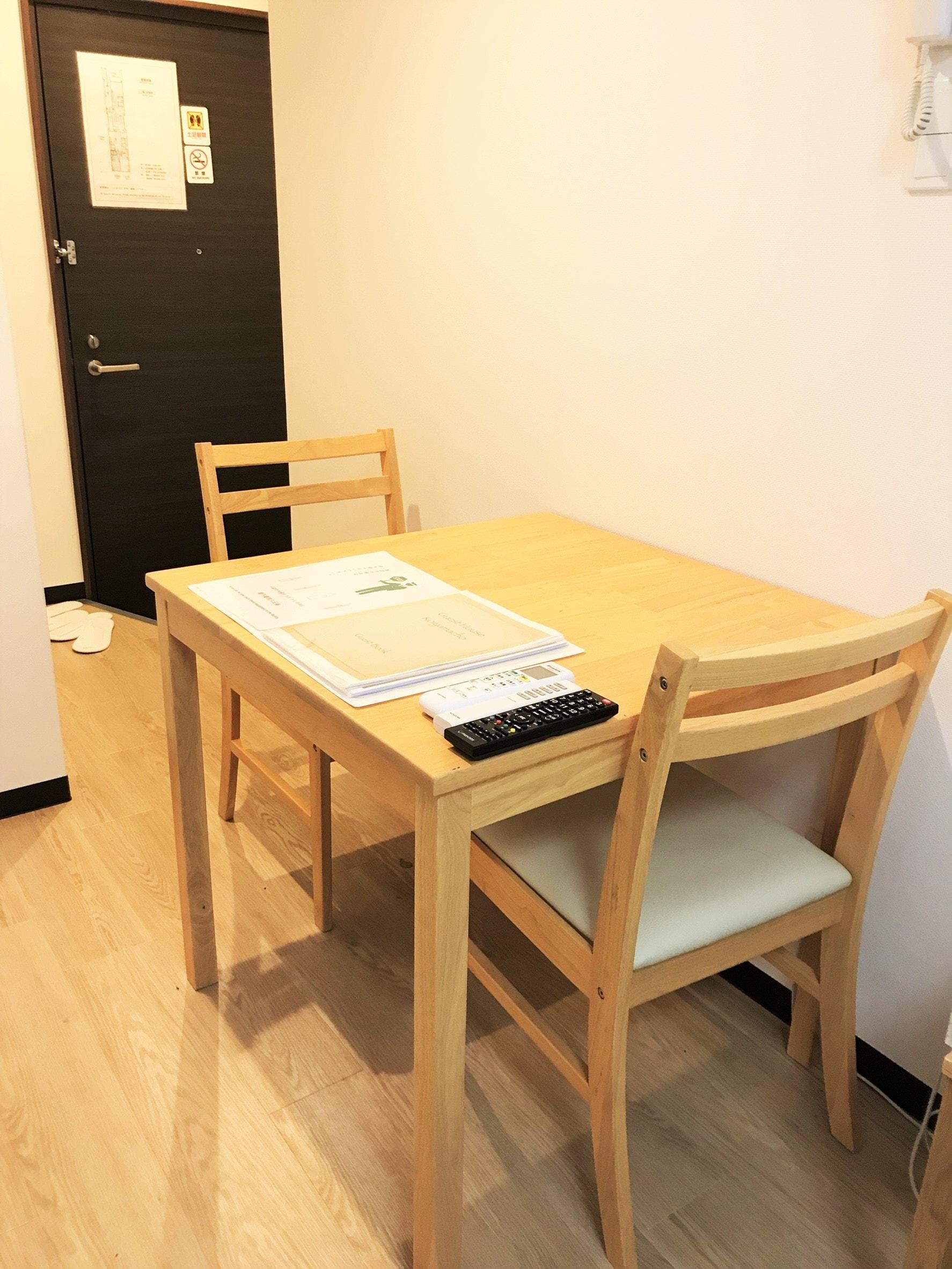 |京都|ゲストハウス|ゲストハウスのお手伝いをしてくれる宿直ヘルパー(フリーアコモデーション)を募集しています