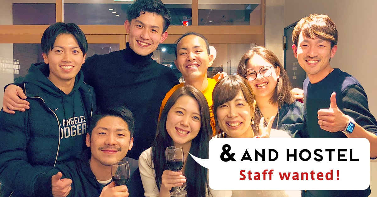 |東京|ホステル||東京|ホステル|【英語が活かせる宿直スタッフ】日本初のスマートホステルで一緒に働きませんか?