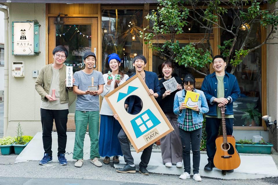 |兵庫|ゲストハウス|神戸|Join the Local!MAYAへおいでよ / ナイトスタッフ募集
