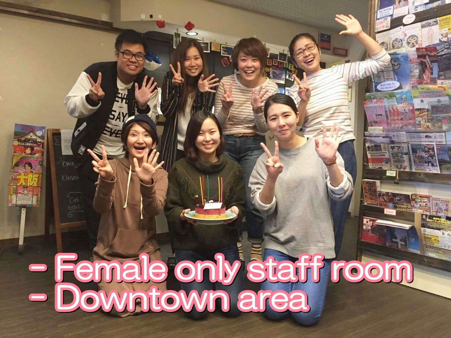 |Free Accommodation, helper|Osaka|Helpers to stay in exchange for accommodation