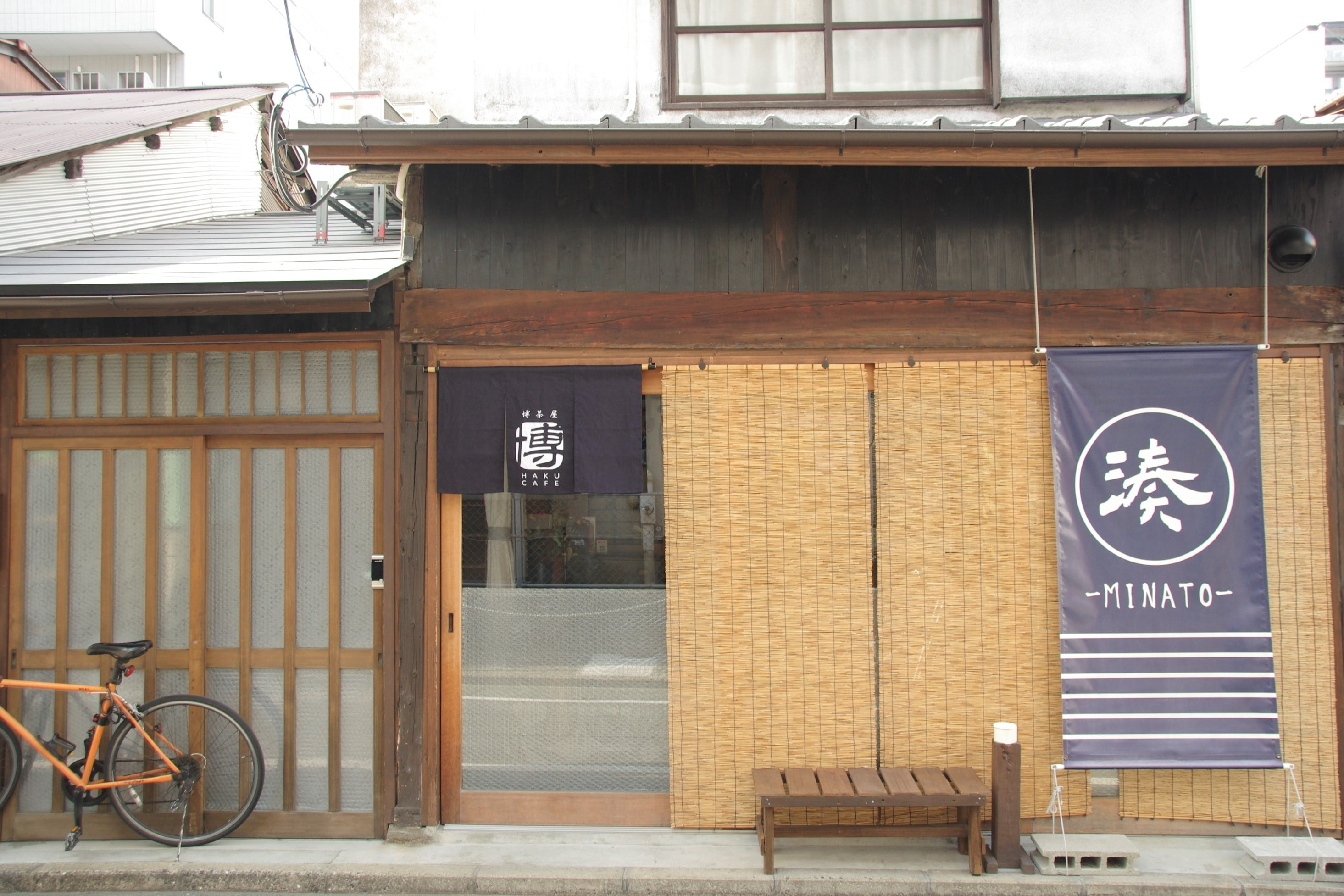 |福岡|ゲストハウス|【博多百年町家】【古民家暮らし】暮らし優先で働く環境を求める女性の仲間募集