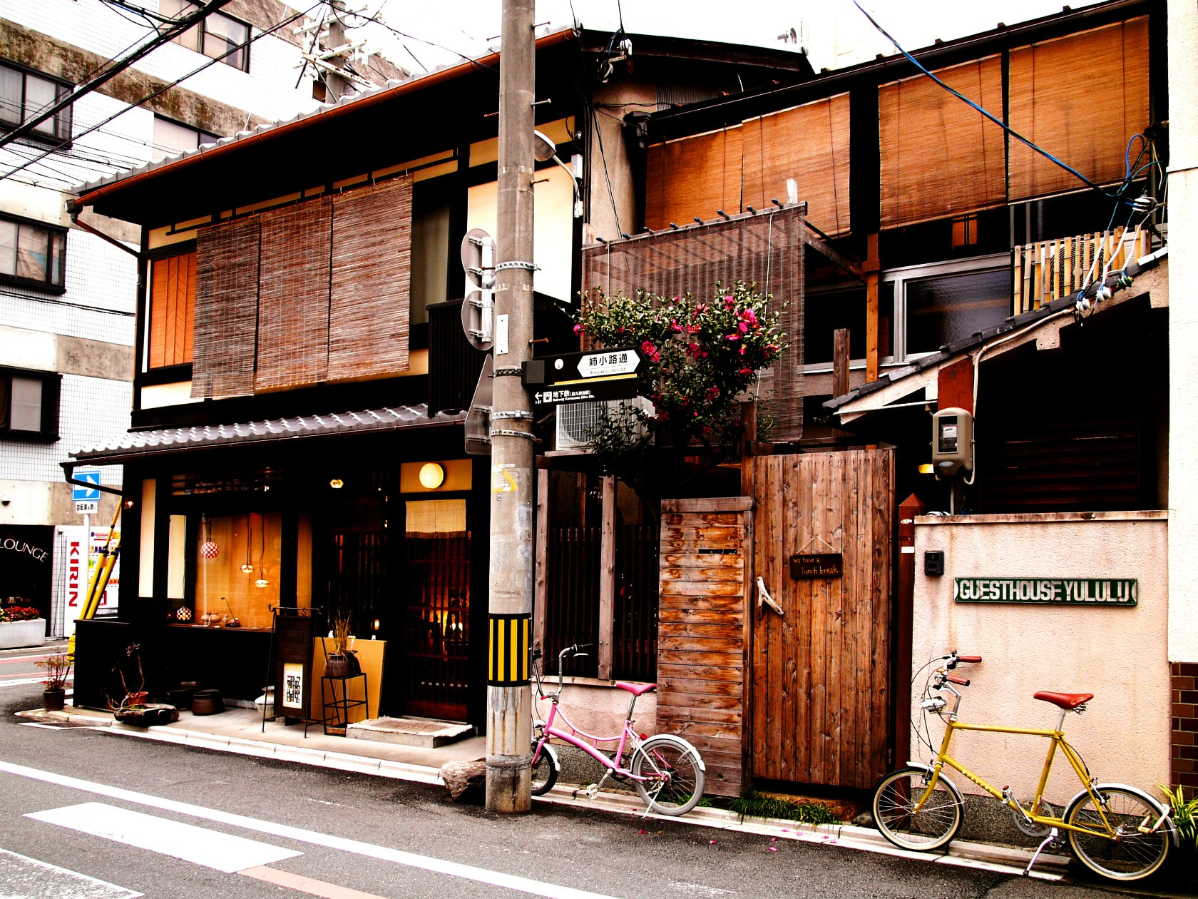 |京都|ゲストハウス|【住み込みスタッフ】京都の町家ゲストハウスゆるる