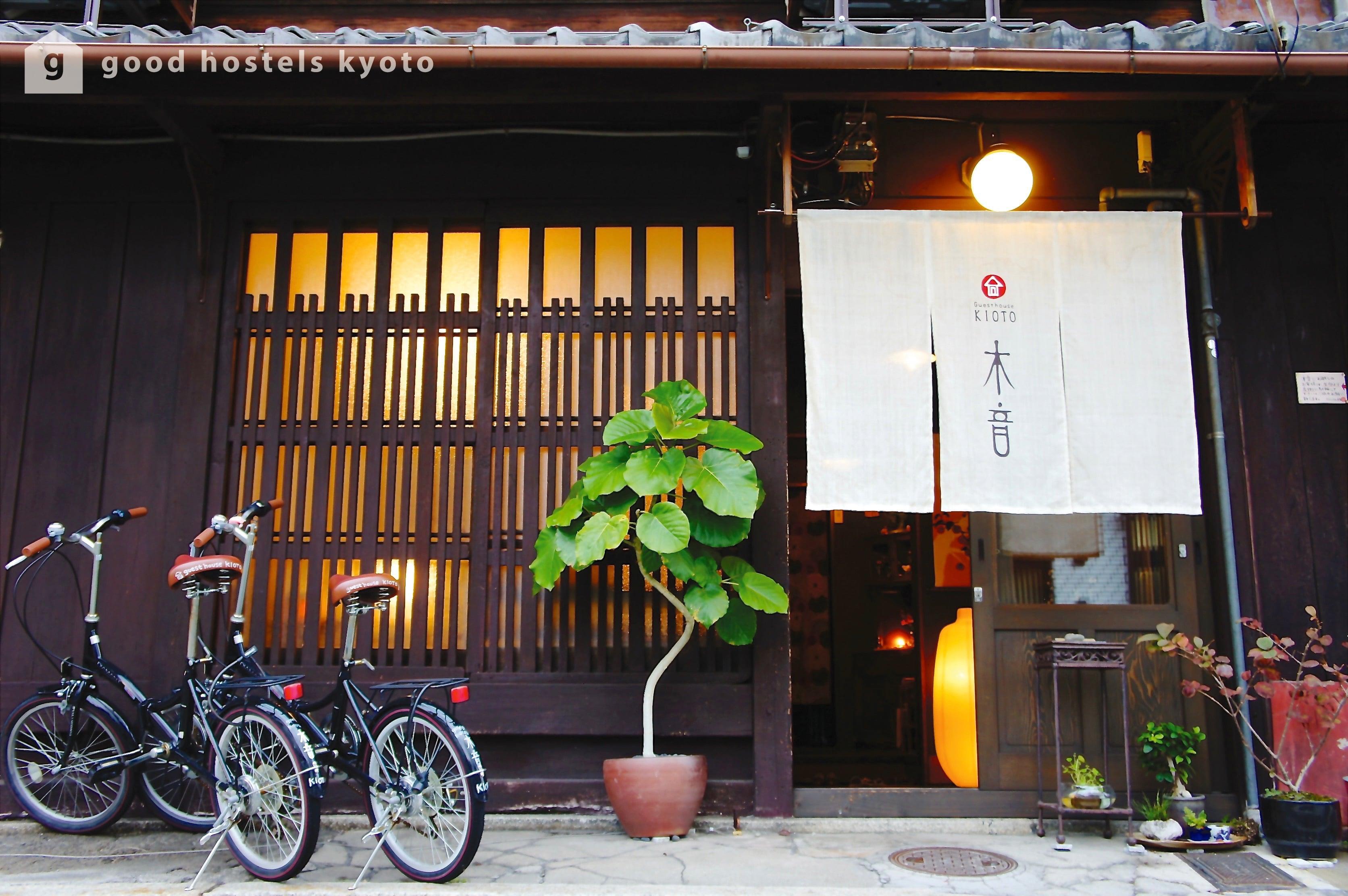 |京都|ゲストハウス|風情のある京町家で宿直ヘルパーしませんか?