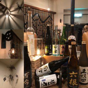 |青森|旅館|青森のヘソ、奥入瀬渓流、十和田湖、十和田市で過ごしてみませんか?