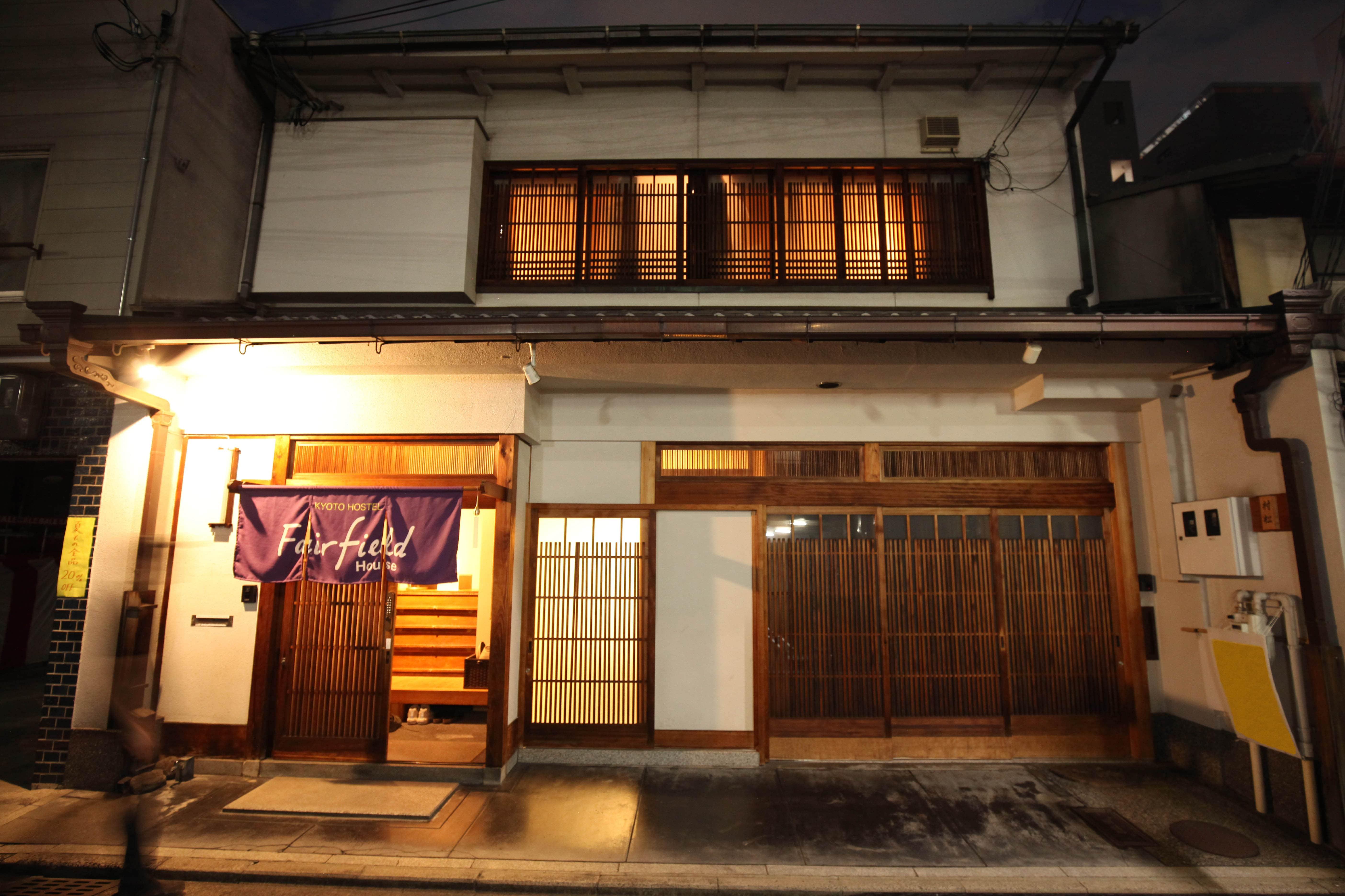 |京都|ホステル|住み込みスタッフ募集中。学生、留学生、フリーター、ワーホリ大歓迎。