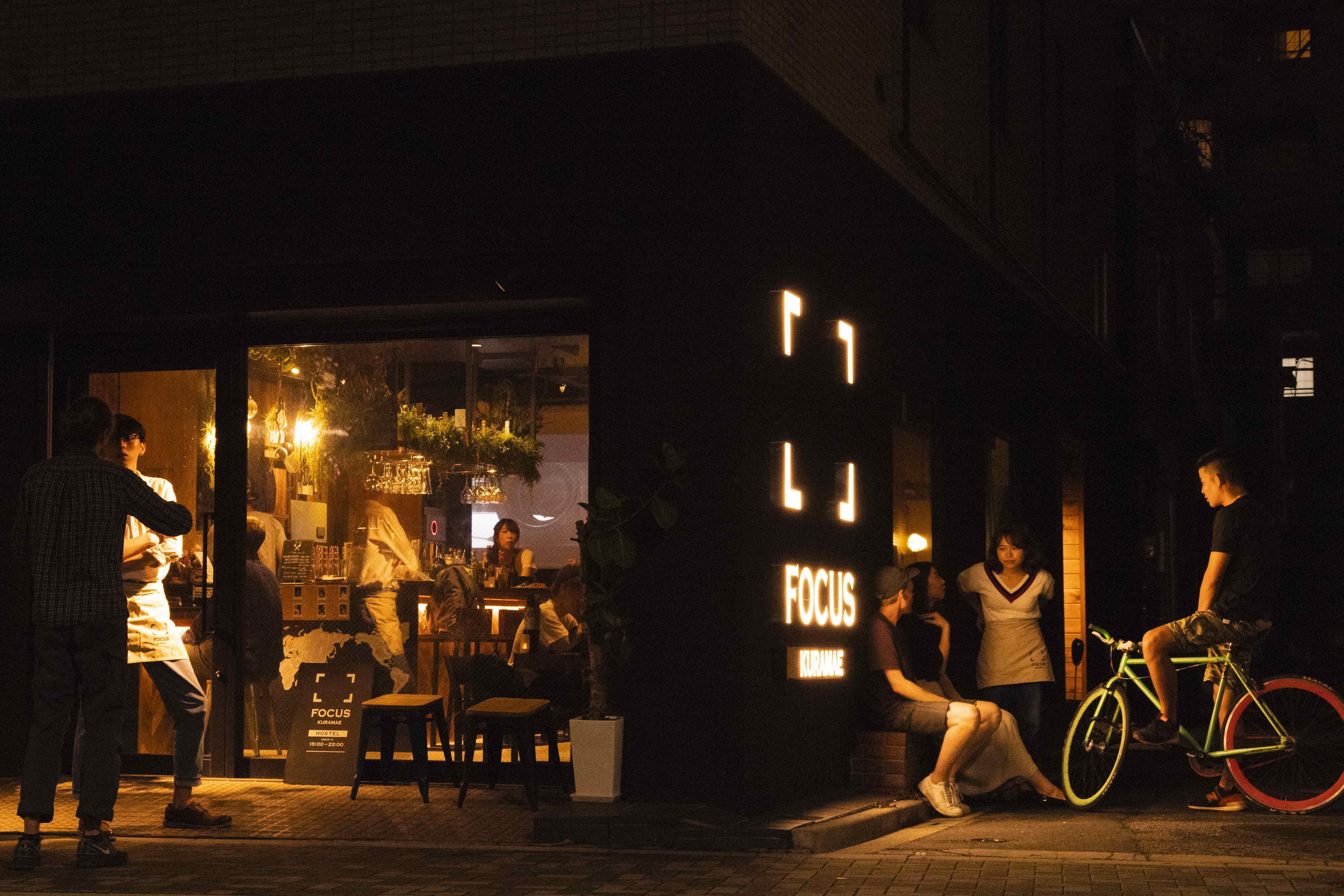 |東京|ホステル|東京のブルックリン!下町情緒溢れる蔵前でホステル暮らし。