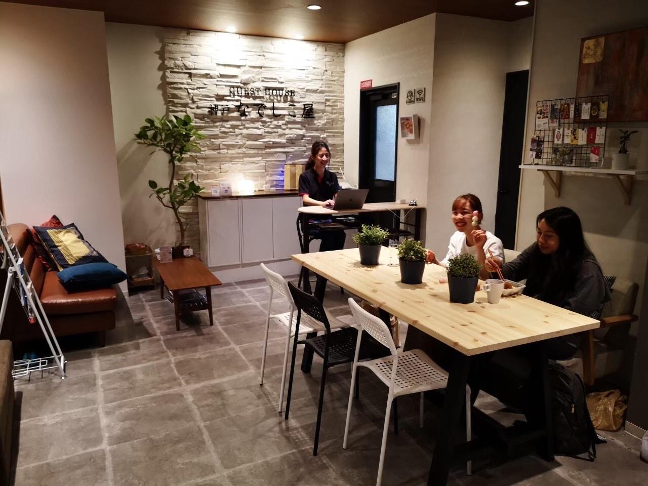 |兵庫|ゲストハウス|フリアコ募集☆彡 隣にオシャレなカフェ有!