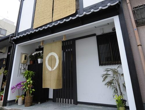 |京都|ゲストハウス|清掃&宿直ヘルパーさん募集しています。