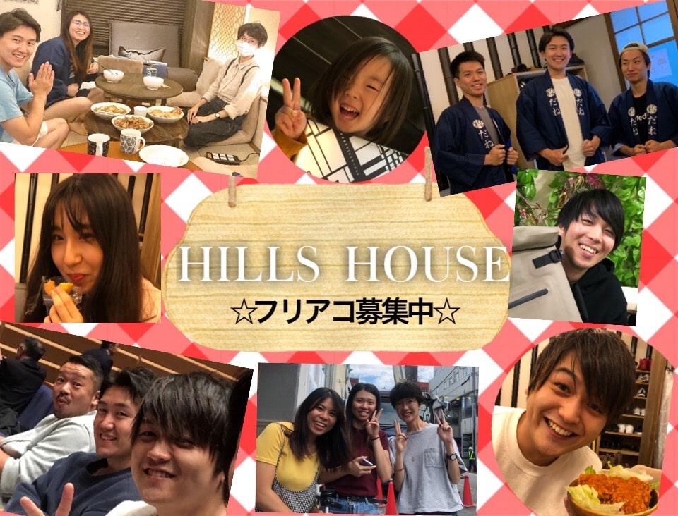 |東京|旅館|【週5日の1日3時間】【下町のお弁当屋さんをお手伝い】【平均年齢23歳】ご応募お待ちしております(๑˃̵ᴗ˂̵)