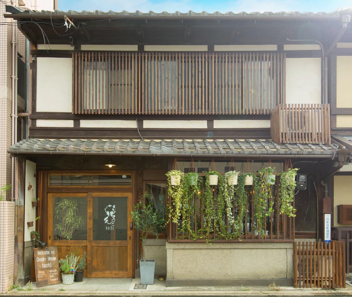 |京都|ゲストハウス|京都島原の町家でローカルな京都生活